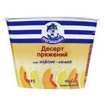 Prostokvashino Dessert Baked Peach and Lemon 4.9% 180g - buy, prices for MegaMarket - image 1