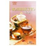 Magic of Tea Book - buy, prices for Furshet - image 1
