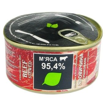Zdorovo Stewed Beef 325g - buy, prices for Novus - image 1