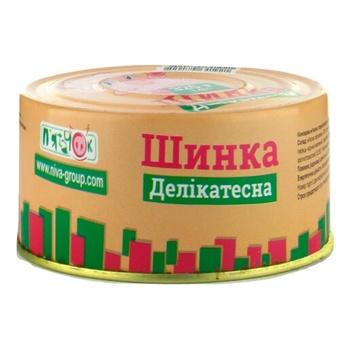 Консерва мясная Пятачок Ветчина Деликатесная 325г - купить, цены на Novus - фото 1