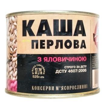 Консерви Алан Каша перлова з яловичиною 525г - купити, ціни на Novus - фото 1