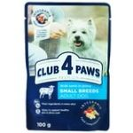 Корм Club 4 Paws Premium з ягням в соусі для дорослих собак малих порід 100г