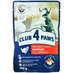 Корм Club 4 Paws Преміум з індичкою в соусі для цуценят 100г