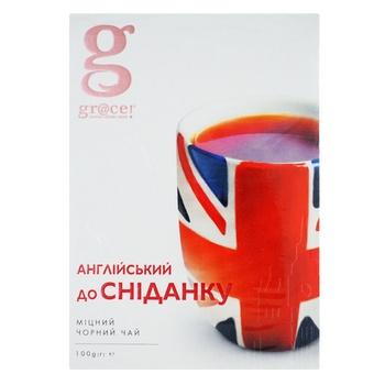 Чорний чай Grace! Англійський до сніданку 100г