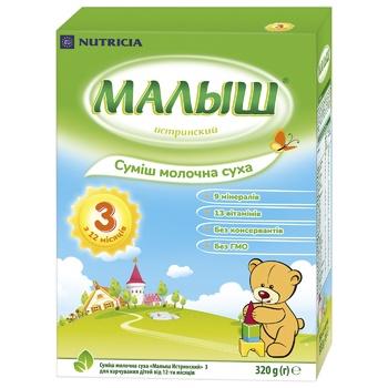 Напій молочний сухий Дитяче молочко Малюк істринський 320г - купити, ціни на МегаМаркет - фото 1