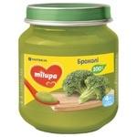 Milupa Broccoli Puree 125g