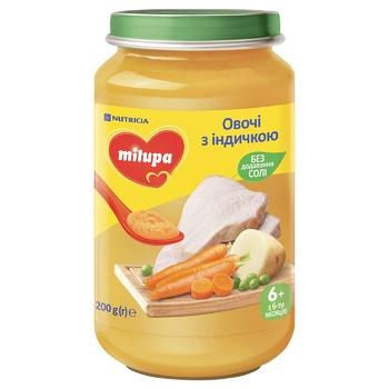 Пюре овощно-мясное Milupa Овощи с индейкой для детей от 6 месяцев 200г