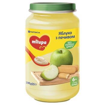 Пюре Milupa Яблоко с печеньем 190г