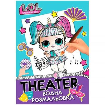 Water Coloring Lol Theater