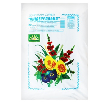 Nadiya Universal Soil Mixture 20l