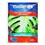 Standart NPK Water Soluble Fertilizer For Ornamental And Deciduous Plants 50g
