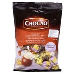 Vergani Chocаo with Vanilla and Milk Cream Milk Chocolate Pralines Candies 125g