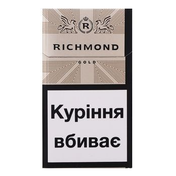 Сигареты richmond gold купить сигареты нв купить