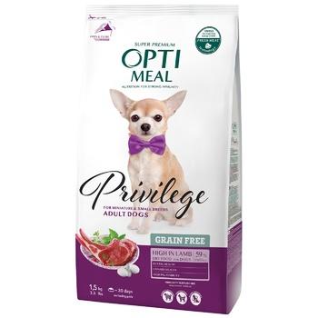 Корм ОптіМіл Беззер Ягня для собак малих порід 1.5кг - купити, ціни на Восторг - фото 1