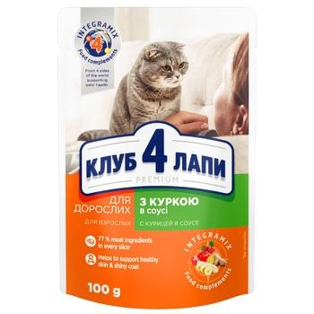 Корм Клуб 4 лапи Преміум курка соус для котів 100г - купити, ціни на CітіМаркет - фото 1