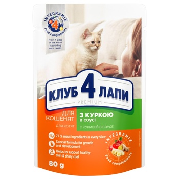 Корм Клуб 4 лапы Премиум для котят 80г