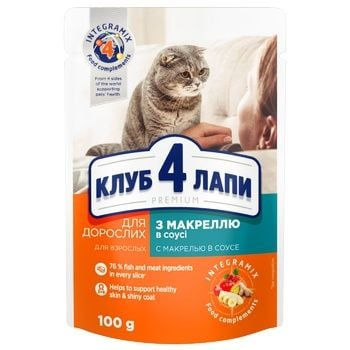Feed Club 4 paws Premium 100g mackerel sauce for cats m/y - buy, prices for CityMarket - photo 1
