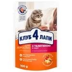 Корм Клуб 4 лапи Преміум телятина соус для котів 100г