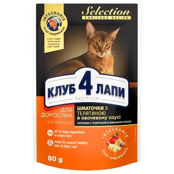 Feed Club 4 paws Premium Selection 80g veal-vegetables sauce for cats m / y + - buy, prices for Auchan - photo 1
