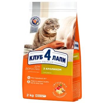 Корм сухий Клуб 4 лапи Преміум повнораціонний з кроликом для дорослих котів 2кг