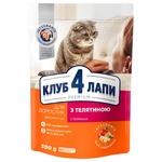 Корм Клуб 4 лапы Премиум телятина для кошек 300г