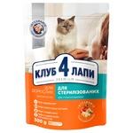 Корм Клуб 4 лапы Премиум Стерилисед для взрослых кошек 300г