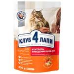 Корм Клуб 4 лапи Преміум для дорослих котів з ефектом виведення шерсті 300г