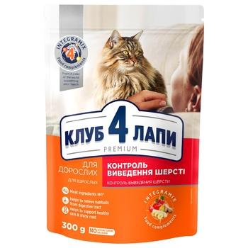 Корм Клуб 4 лапи Преміум для дорослих котів з ефектом виведення шерсті 300г - купити, ціни на CітіМаркет - фото 1