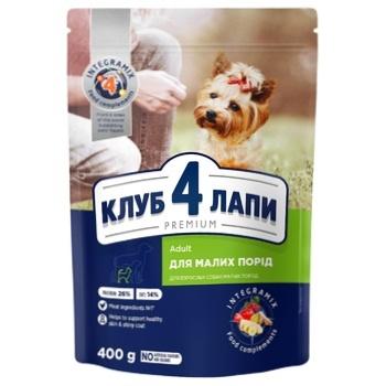 Корм Клуб 4 лапи Преміум для собак дрібних порід 400г