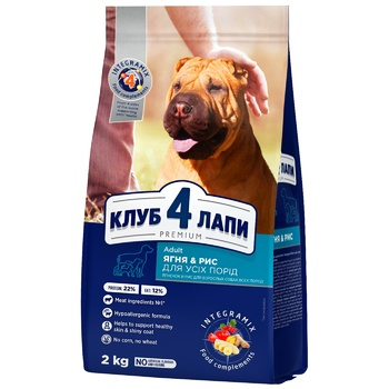 Корм Клуб 4 лапи Преміум ягня рис для собак 2кг