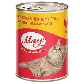 Myau! Chicken In Delicate Sauce Cat Food 415g - buy, prices for Auchan - photo 2