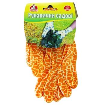 Pomichnytsya Gloves for garden S - buy, prices for Auchan - photo 1