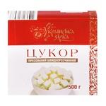 Ukrajinska Zirka Rafinated Sugar 500g