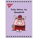 Блокнот Yes Ukrainian Pigs А7 48 аркушів