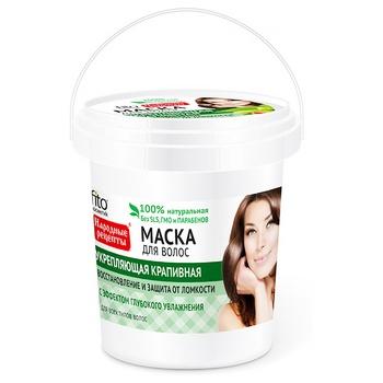 Маска Fito косметик укрепляющая Народные рецепты 155мл