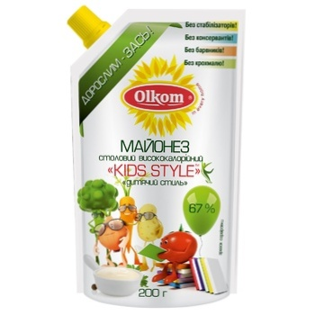 Olkom Kids Style Mayonnaise 67% 200g - buy, prices for Novus - image 1
