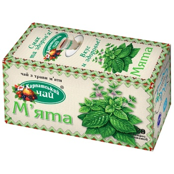 Herbal tea Karpatsky Chay mint 20x1.35g teabags - buy, prices for CityMarket - photo 1