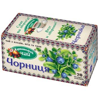 Чай Карпатський Чорниця фруктовий 2г х 20шт - купити, ціни на Ашан - фото 1