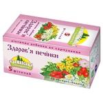 Фіточай Карпатська Лічниця 5 Здоров'я печінки з плодів рослин і трав в пакетиках 25х0.8г