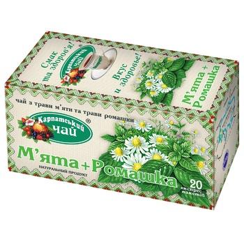 Karpatskyi Chai Mint and Chamomile Herbal Tea 1,35g*20pcs - buy, prices for CityMarket - photo 1