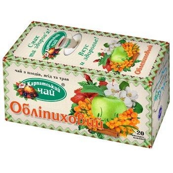 Karpatskyy Chay Tea From Berries And Herbs Packaged 20pcs 40g - buy, prices for CityMarket - photo 1