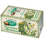 Carpathian Tea Chamomile-Fennel herbal tea 20pcs 1.35g