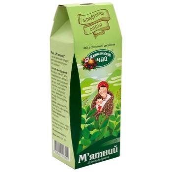 Чай Карпатський чай М'ята 20 пакетиків - купити, ціни на CітіМаркет - фото 2