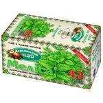 Чай травяной Карпатский чай мелиса в пакетиках 42х1г