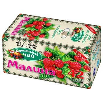 Чай трав'яний Карпатський чай малина в пакетиках 42х2г - купити, ціни на Метро - фото 1