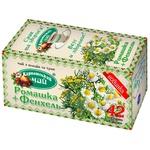 Karpatskyi tea Chamomile + Fennel 42pcs