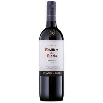 Вино Casillero del Diablo Merlot красное сухое 13,5% 0,75л - купить, цены на СитиМаркет - фото 1
