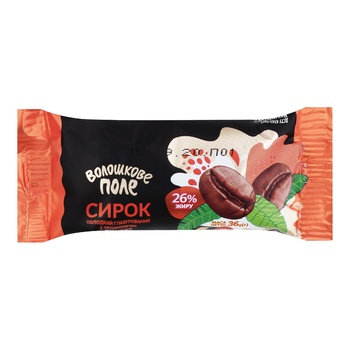 Сирок Волошкове Поле кава глазурований 26% 36г - купити, ціни на ЕКО Маркет - фото 1