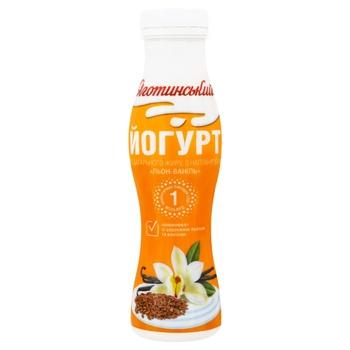Йогурт Яготинский Лен-ваниль 1,6% 270г