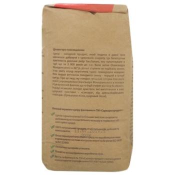 Sarkara Produkt White Сrystalline Sugar 1kg - buy, prices for MegaMarket - image 3